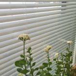 salekaihdin-alumiini-asennus-ikkunan-valiin-mse-01-1024×768